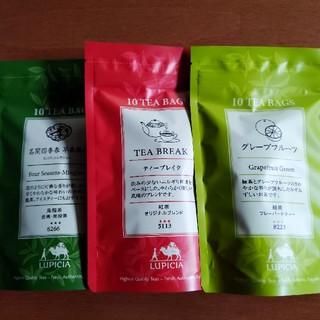 ルピシア(LUPICIA)のルピシア 3点セット グレープフルーツ、ティーブレイク、ミンジェンシキシュン(茶)