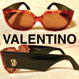ヴァレンティノ(VALENTINO)のVALENTINO ヴィンテージサングラス 80s イタリア製 レア ロゴ入り(サングラス/メガネ)