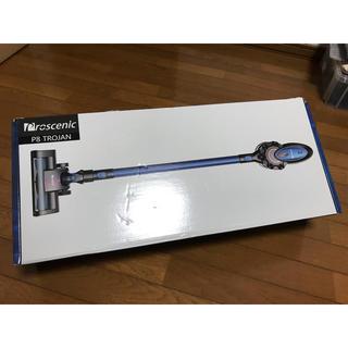 Proscenic P8 TROJAN コードレスサイクロン掃除機(掃除機)
