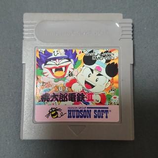 ゲームボーイ(ゲームボーイ)のスーパー桃太郎電鉄2(家庭用ゲームソフト)