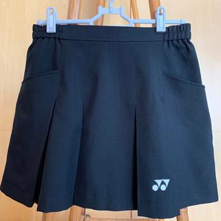 ヨネックス(YONEX)のYONEX テニス スコート レディース ブラック(ウェア)