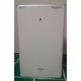 Panasonic - パナソニック 衣類乾燥除湿機 エコナビ ナノイー F-YC120HLX