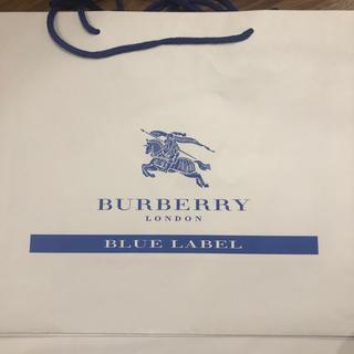 バーバリーブルーレーベル(BURBERRY BLUE LABEL)のバーバリー  ブルーレーベル  ショップ袋 三陽商会(ショップ袋)