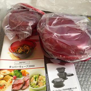 タッパーウェア、タッパーウェーブ200丸型(中.小)&クッキングブック(調理道具/製菓道具)