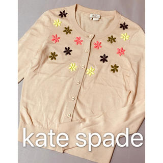 kate spade new york - ケイトスペード Kate spade カラフルビジュー カーディガン 美品