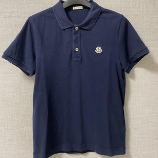 モンクレール(MONCLER)のモンクレール ポロシャツS(メンズ)(ポロシャツ)