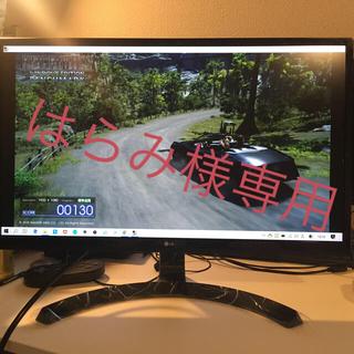 エルジーエレクトロニクス(LG Electronics)のLG ultra HD 4k monitor 24ud58(ディスプレイ)