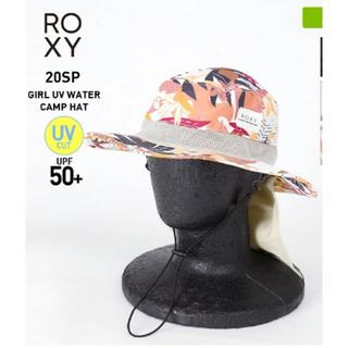ロキシー(Roxy)の帽子 レディースサイズ(ハット)