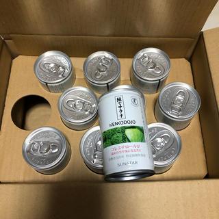 サンスター(SUNSTAR)の緑でサラナ 10缶セット(その他)
