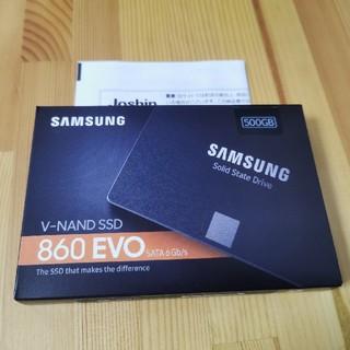 SAMSUNG - 新品未開封 SAMSUNG SSD 860EVO 500GB SATA6Gb/s