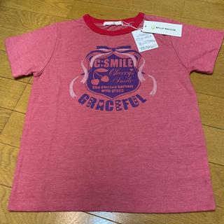 ベルメゾン(ベルメゾン)のBELLE MAISON ベルメゾンTシャツ 130(Tシャツ/カットソー)