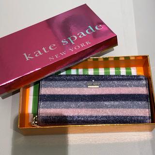 ケイトスペードニューヨーク(kate spade new york)のケイトスペード kate spade ラウンドファスナー 長財布 グリッター(財布)