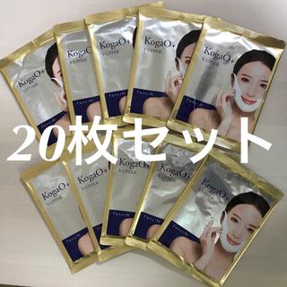 FancrN Pharmacy. Kogao+小顔プラス 20枚セット(パック/フェイスマスク)