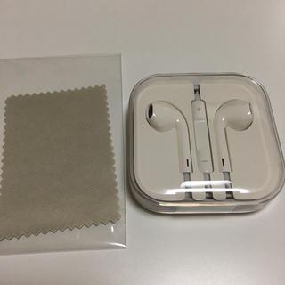 アップル(Apple)の【新品】iPhone イヤホン クリーニングクロス(ヘッドフォン/イヤフォン)