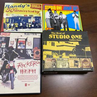 レゲエCD3枚+DVD1枚。少し傷みはありますが十分だと思います。(ワールドミュージック)