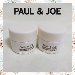 ポールアンドジョー(PAUL & JOE)のミニサイズ 2個セット ポール&ジョー クレンジングクリーム(サンプル/トライアルキット)