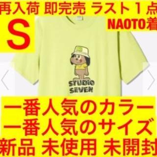 ジーユー(GU)の店頭 ネット 即完売 本人着 半袖 ビッグT GU STUDIO SEVEN 2(Tシャツ/カットソー(半袖/袖なし))