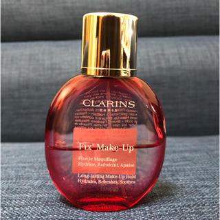 クラランス(CLARINS)のクラランス フィックスメイクアップ50ml(その他)