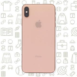 アイフォーン(iPhone)の【B】iPhoneXSMax/256/ソフトバンク(スマートフォン本体)