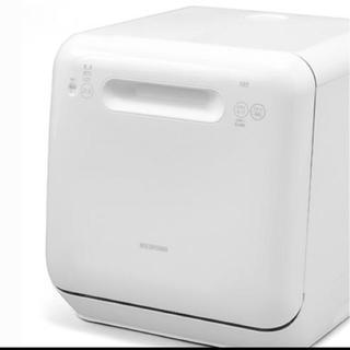 アイリスオーヤマ - 1カ月使用 アイリスオーヤマ 工事不要 食洗機