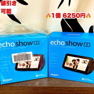 エコー(ECHO)の【新品&美品‼️】Amazon Echo show 5 アマゾン エコーショー5(スピーカー)