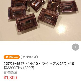 キワセイサクジョ(貴和製作所)のhappy様② 3点(各種パーツ)