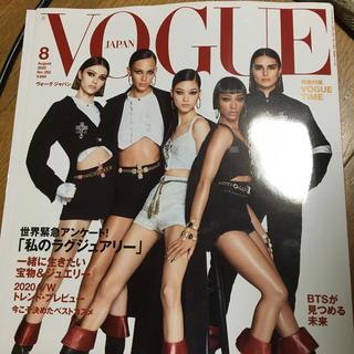 ボウダンショウネンダン(防弾少年団(BTS))のVOGUE JAPAN 8月号 BTS(ファッション)