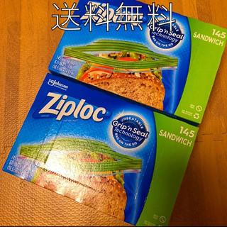 コストコ(コストコ)のコストコ 290枚 サンドイッチ ジップロック ZIPLOC(収納/キッチン雑貨)