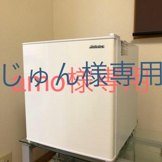 冷蔵庫 小型 1ドア