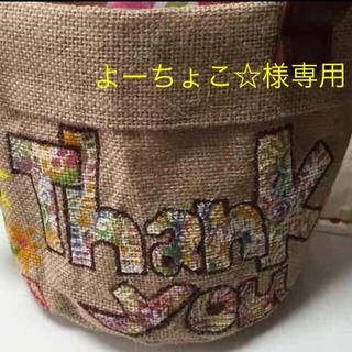 キスマイフットツー(Kis-My-Ft2)の【よーちょこ☆様専用】レジ袋型エコバッグ(ピンク)(バッグ)