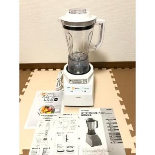 アサヒ(アサヒ)のasahi スーパーブレンダーtiny Pro&Home;ACH-B600(ジューサー/ミキサー)