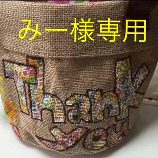 キスマイフットツー(Kis-My-Ft2)の【みー様専用】レジ袋型エコバッグ(赤)(バッグ)