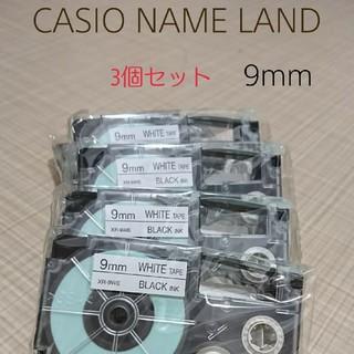 カシオ(CASIO)のCASIO NAME LAND 9mm 替えテープ(テープ/マスキングテープ)