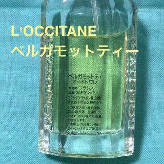 L'OCCITANE - ロクシタン ベルガモット オードトワレ