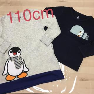Design Tshirts Store graniph - graniph ピングー110cm