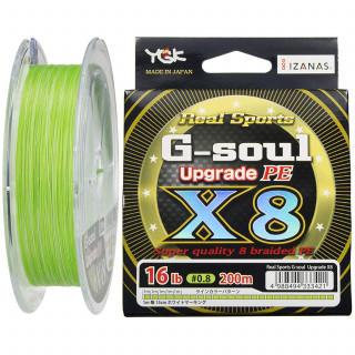 ライン G-soul X8 UPGRADE 200m(釣り糸/ライン)