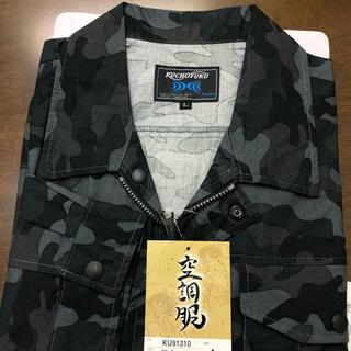 空調服迷彩柄(綿100%)Lサイズ(ブルゾン)