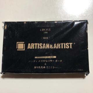 アルティザンアンドアーティスト(Artisan&Artist)の送料無料 &ROSY アンドロージー アルティザン・アンド・アーティスト付録(ポーチ)