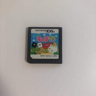 ニンテンドーDS - キャラさがしランド DS ソフト カセット