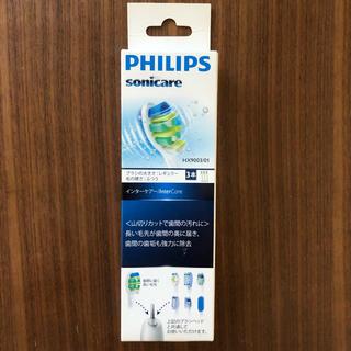 PHILIPS - フィリップス ソニッケアー インターケアー 替ブラシ レギュラー 3本