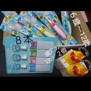 子供歯ブラシ8本&非売品ムシバラススタンド2個色々(口臭防止/エチケット用品)