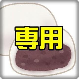 【新品・未開封】オールスターステンドグラス ステンドアート ジグソーパズル 10(その他)