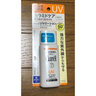 キュレル(Curel)の新品 キュレル UVローション 60ml (日焼け止め/サンオイル)