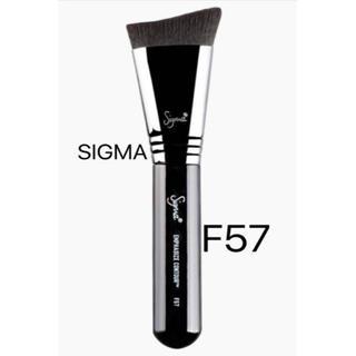 シグマ(SIGMA)のメイクブラシ シグマビューティー  コントアブラシ F57(ブラシ・チップ)