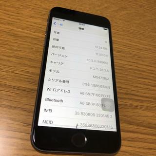 アイフォーン(iPhone)のiPhone6 16GB 海外版simフリー 美品 (スマートフォン本体)
