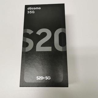 Galaxy S20 + 5G SC-52A 新品 simフリー プラス(スマートフォン本体)