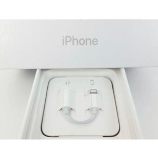 iPhone 変換アダプタ イヤフォン