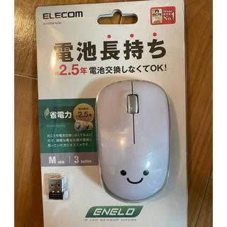 ELECOM - 【エレコム】 ワイヤレスマウス