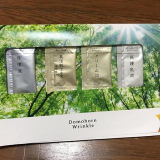 サイシュンカンセイヤクショ(再春館製薬所)のドモホルンリンクル サンプルセット(サンプル/トライアルキット)