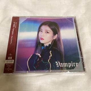 エイチケーティーフォーティーエイト(HKT48)のIZ*ONE Vampire ウンビ(K-POP/アジア)